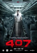 407 Dark Flight (2012) afişi