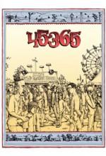45365 (2009) afişi