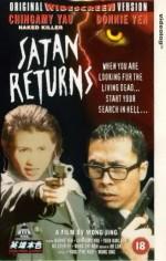 666 Mo Gwai Fuk Wut (1996) afişi