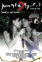 7 (2008) afişi