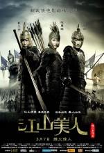 Kong saan mei yan (2008) afişi