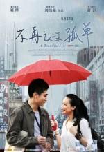 A Beautiful Life (l) (2011) afişi