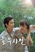 A Good Rain Knows (2009) afişi