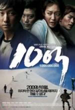 A Million (2009) afişi