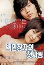 Bir Milyonerin İlk Aşkı (2006) afişi