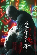 A Night In Nude: Salvation (2010) afişi