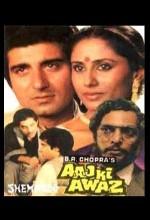 Aaj Ki Awaz (1984) afişi
