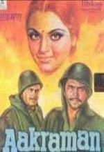 Aakraman (1975) afişi