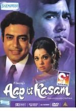 Aap Ki Kasam (1974) afişi