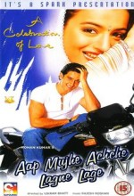 Aap Mujhe Achche Lagne Lage (2002) afişi