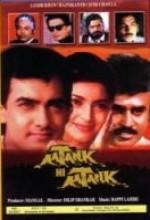 Aatank Hi Aatank (1995) afişi