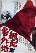 Abashiri Bangaichi (1965) afişi