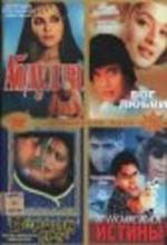 Abdullah (1980) afişi