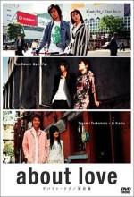 About Love (2005) afişi