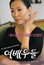 Actresses (2009) afişi