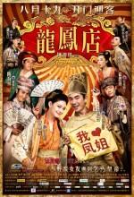 Adventure Of The King (2010) afişi