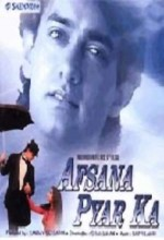 Afsana Pyar Ka (1991) afişi