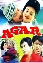Agar... ıf (1977) afişi