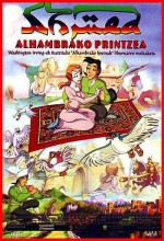 Ahmed, El Principe De La Alhambra (1998) afişi