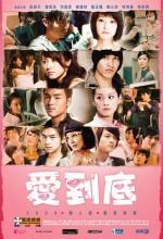 L-O-V-E (2009) afişi