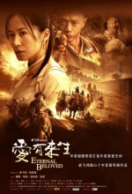 Ai You Lai Sheng (2009) afişi