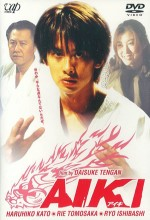 Aiki (2002) afişi