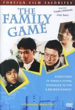 Aile Oyunu (1983) afişi