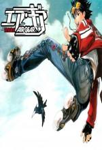 Air Gear (2006) afişi