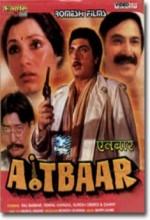 Aitbaar (1985) afişi