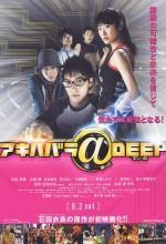 Akihabara@deep (2006) afişi