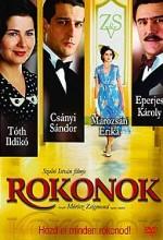 Akrabalar (2006) afişi