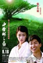 Alıç Ağacının Altında (2010) afişi