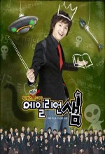 Alien Sam (2006) afişi
