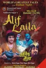 Alif Laila (1933) afişi
