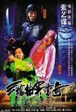 Amazing Tales: Three Guns (2010) afişi