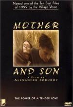 Ana Ve Oğul (2003) afişi