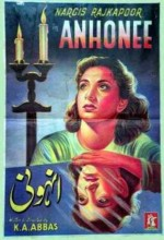 Anhonee (1952) afişi