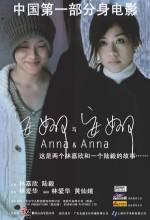 Anna & Anna (2007) afişi