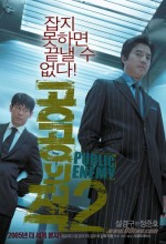 Another Public Enemy (2005) afişi