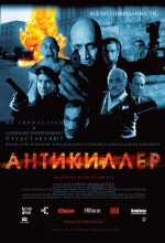 Antikiller (2002) afişi