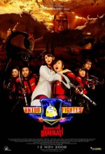 Antoo Fighter (2008) afişi