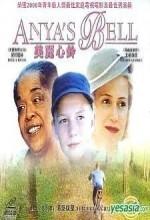 Anya's Bell (1999) afişi