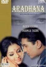 Aradhana (1969) afişi