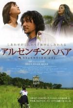 Argentine Baba (2007) afişi