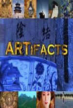 Artifacts (2007) afişi