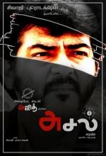 Asal (2010) afişi