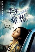 Aşk Ve Ölüm Denklemi (2008) afişi