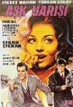 Aşk Yarışı (1962) afişi