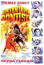 Aslanların Dönüşü (1966) afişi