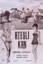 Ateşli Kan (1962) afişi